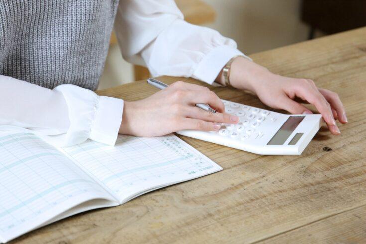 【超簡単】マンションの仲介手数料を計算する方法は2つ