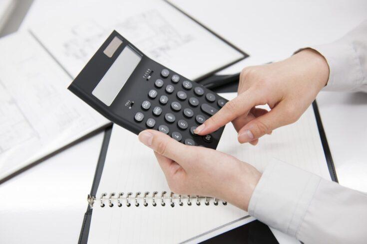 その①:通常の計算方法