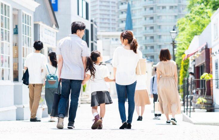 東京で子育てを快適にできる街を紹介
