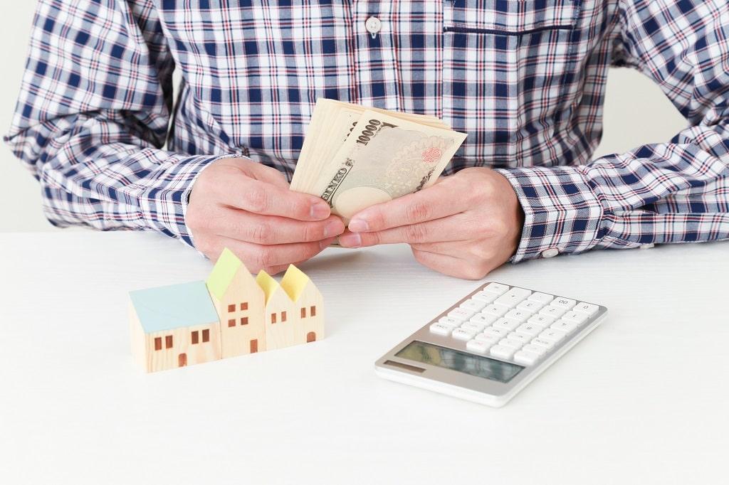 修繕積立金や管理費は、マンション購入時の選び方の1つ