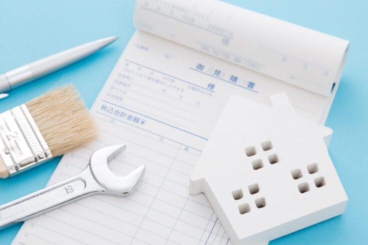 マンション購入後のリノベーション費用を安くする3つのコツ
