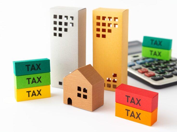 マンションを購入したときの補助金や減税制度③ 固定資産税や都市計画税の軽減措置