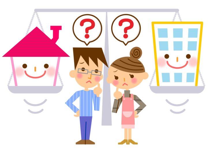 マンション購入と賃貸のメリット・デメリットを比較した結果、最終的にどちらがいい?