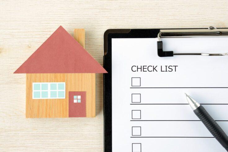 建物管理のチェックポイント