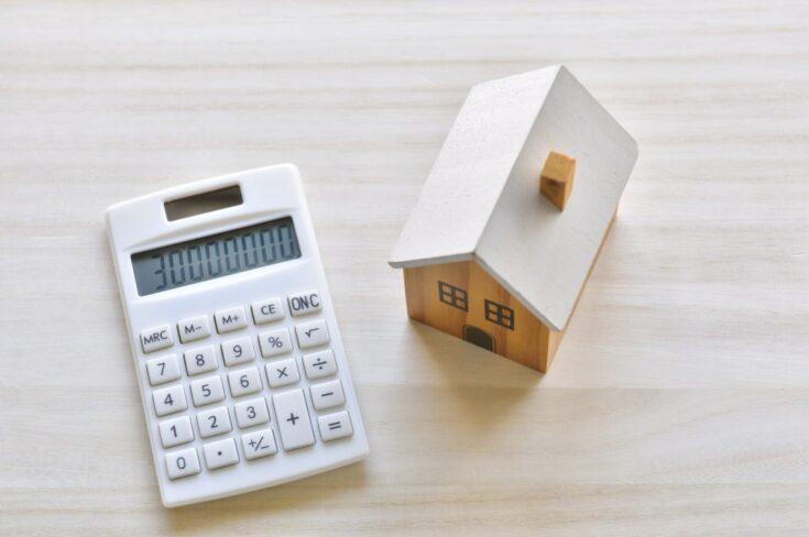 マンション購入時に知っておきたいすまい給付金の特徴