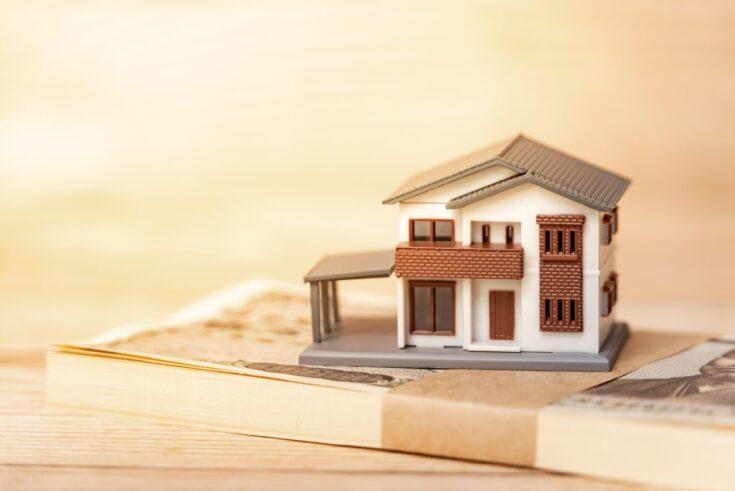 マンション購入時に知っておきたい補助金や減税制度について