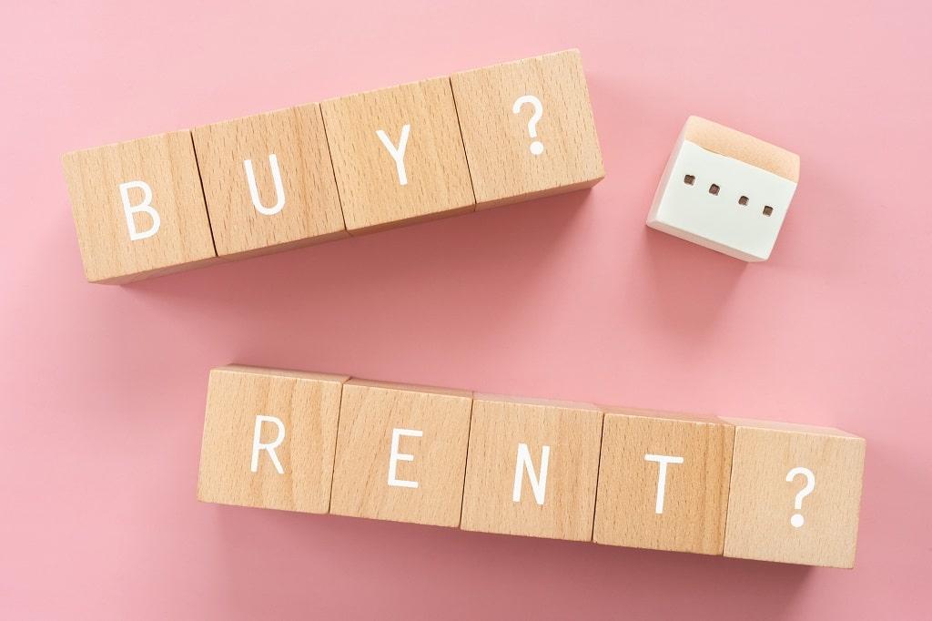 マンションの購入と賃貸を比較した結果…どっちがおすすめ?