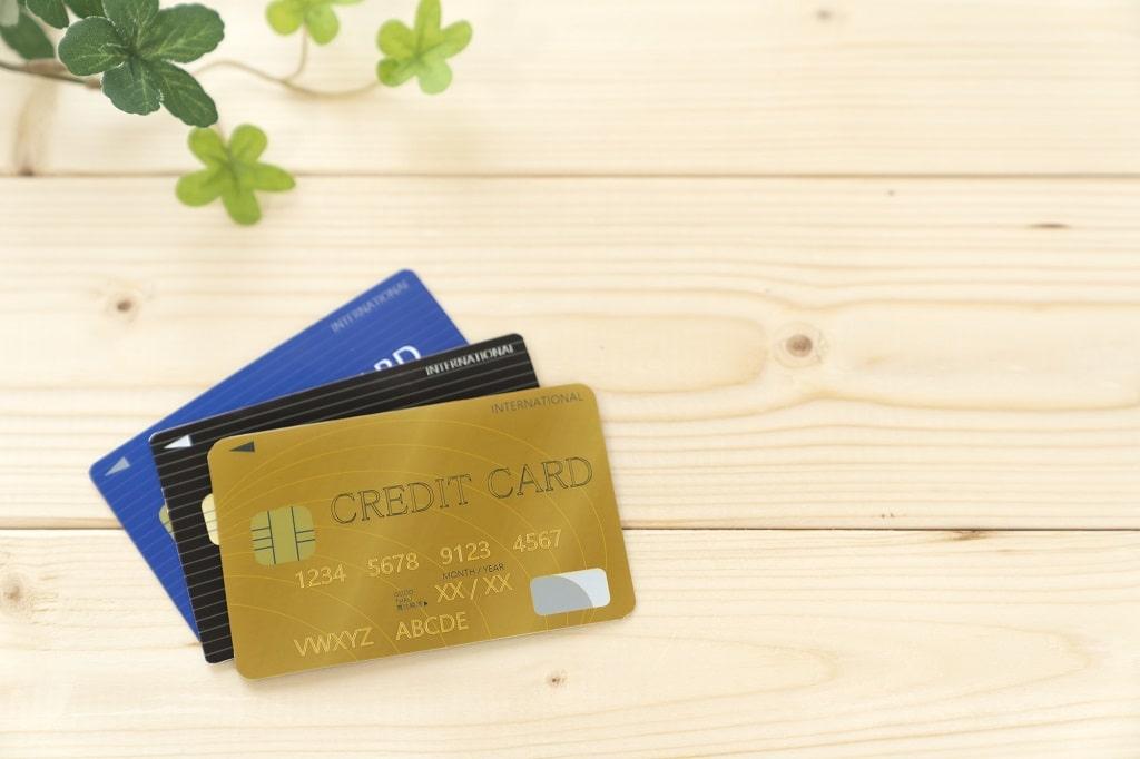 マンションをクレジットカードで購入する場合の利用状況は影響する?