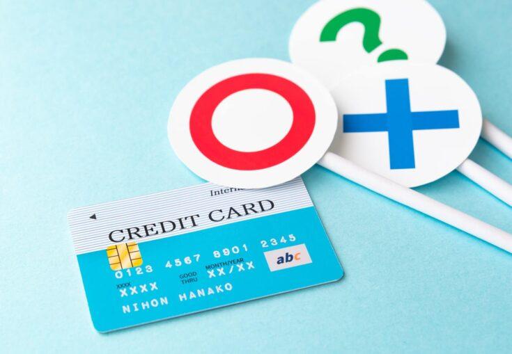 マンションを購入する際にクレジットカードは利用できる?