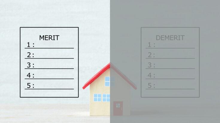 マンション売却における買取と一括査定の違い 買取のメリット