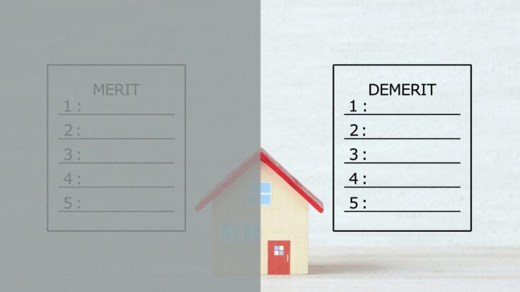 マンション売却における買取と一括査定の違い 買取のデメリット