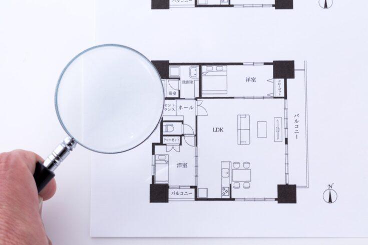 マンション購入における販売図面の4つのチェックポイント