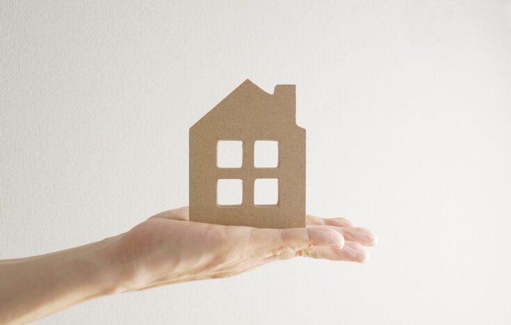 ブラックリストに載っている人がマンションを購入する方法