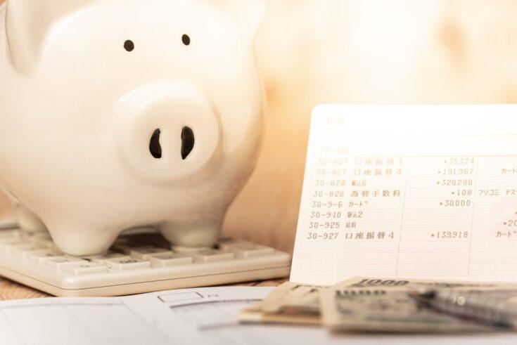 マンション購入に必要な頭金 貯金を入れることによるメリットは?