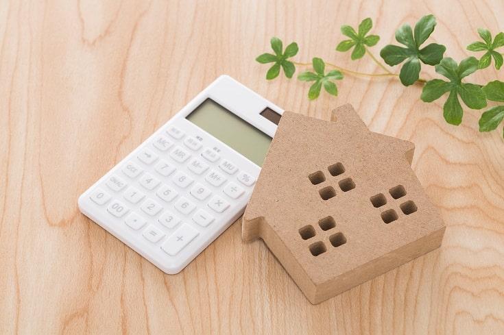 マンション売却でかかる税金「譲渡税」について