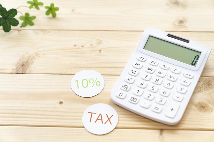マンションを売却するときにかかる税金には何がある?