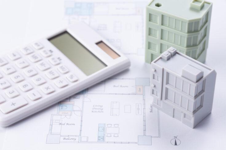マンションを売却する際のリフォーム費用を抑える4つのコツ