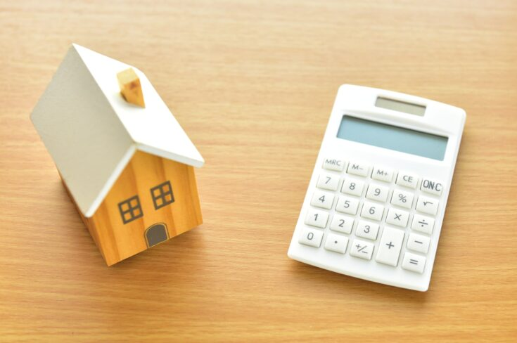 マンション売却で消費税がかかる費用には何がある?