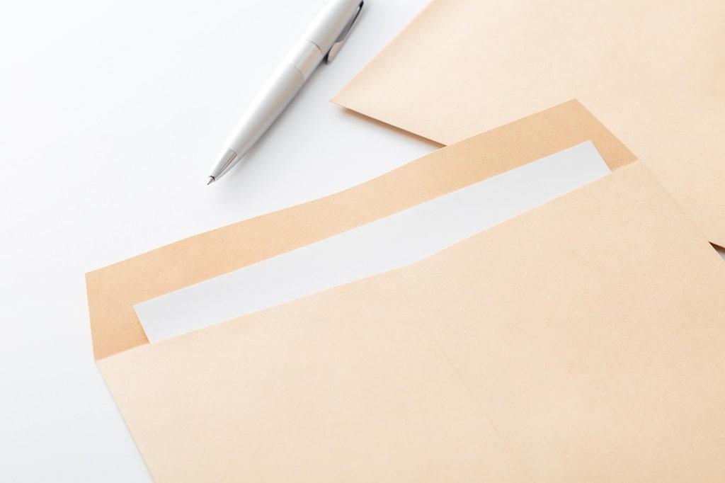 抵当権を抹消するために必要な書類