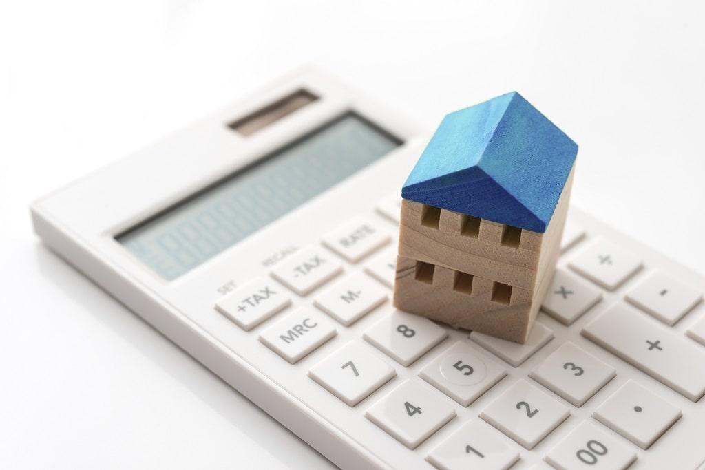 固定資産税分担金の計算方法