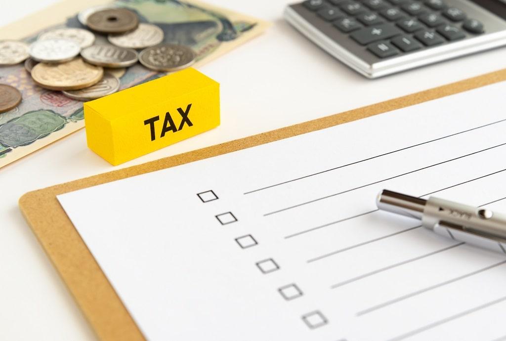 固定資産税を清算する流れ