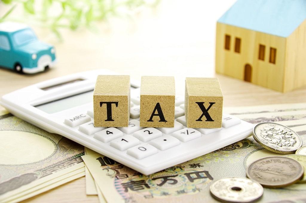 都市計画税について