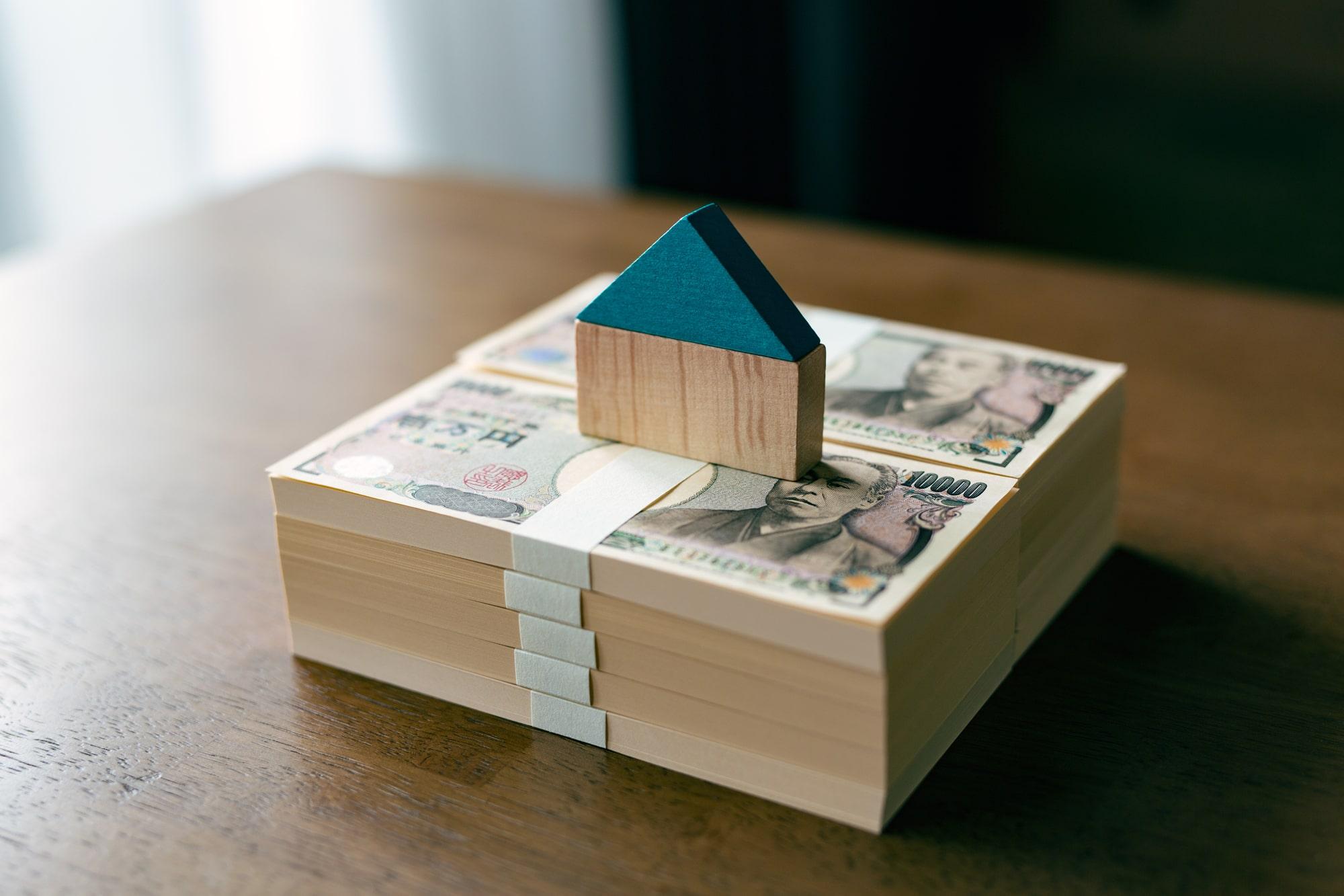 住み替え時に頭金を多く支払うメリット