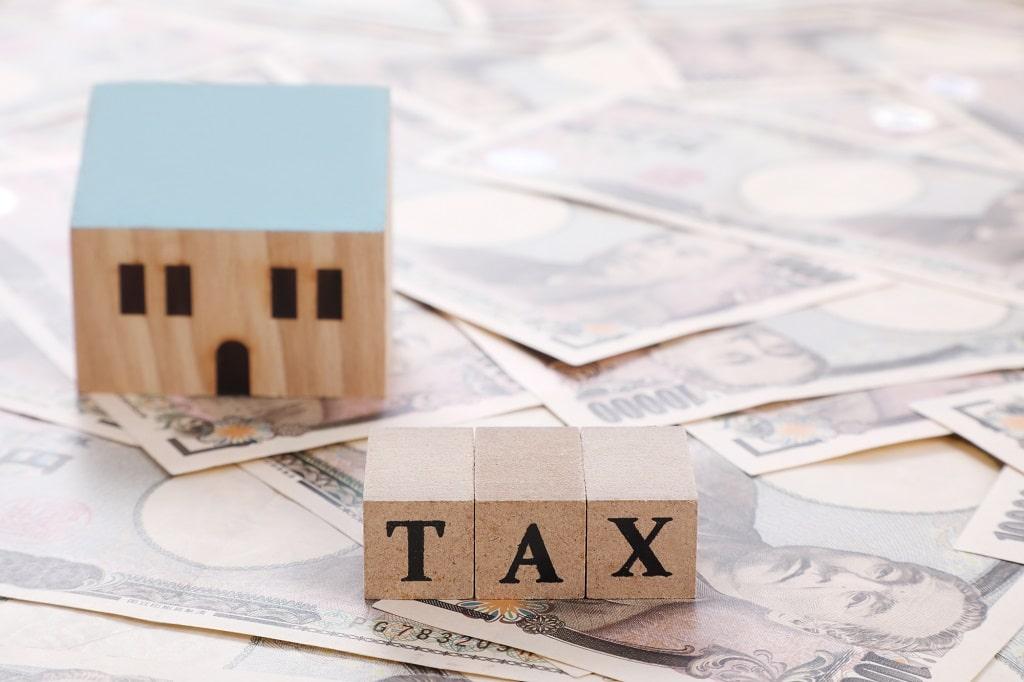 マンションにかかる相続税額を安く抑えるコツ